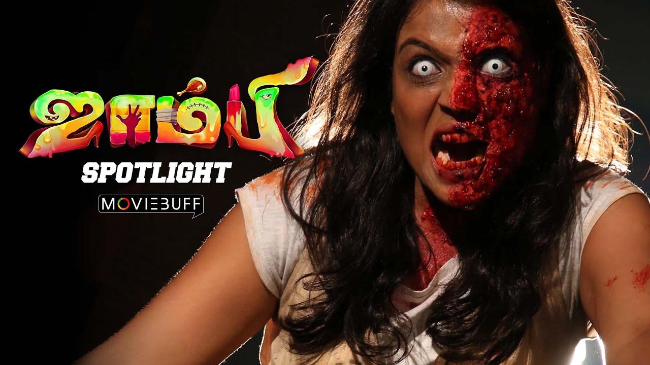Zombie Moviebuff Spotlight Yogi Babu Yashika Anand Directed By Bhuvan R Nallan Youtube
