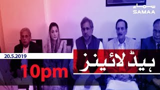 Samaa Headlines - 10PM - 20 May 2019