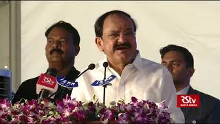 Inauguration of Indian Culinary Institute  Tirupati by Vice President of India