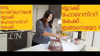 HOW TO MAKE BLACK FOREST CAKE WITHOUT OVEN AND EGG  ഓവൻ ഇലലത ഒര ബലകക  ഫറസററ കകക