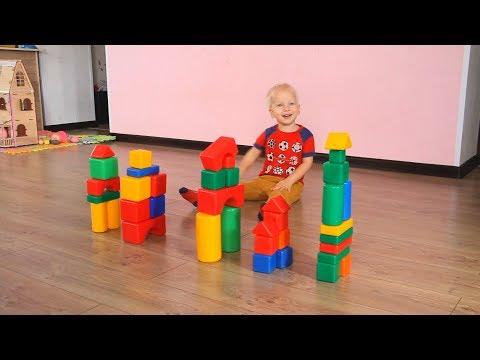 Ду-ду-дом - самая любимая игра у Ромы! Кубики и машинки!