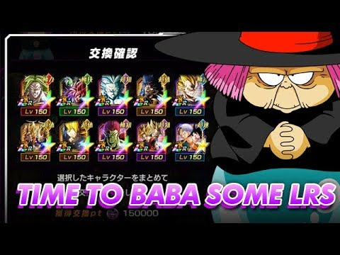 *WARNING* DO NOT WATCH IF EASILY TRIGGERED! BABAING AND SELLING LRs! (DBZ: Dokkan Battle)