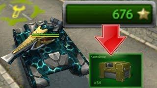 Штрихованные зоны пробития для World of Tanks в стиле \