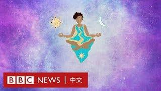 肺炎疫情:自我隔離容易焦慮?快來看五個保持健康的妙法- BBC News 中文
