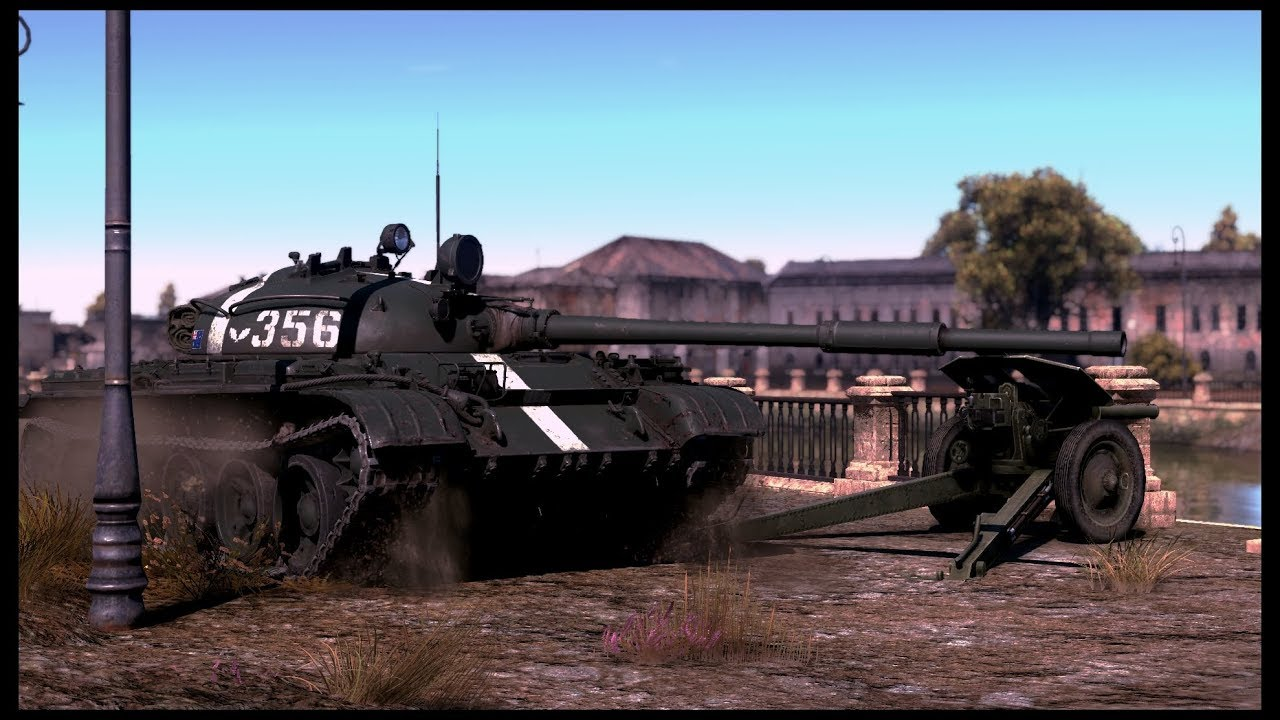 Patch King Premium Tank Top