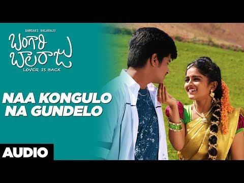 Naa Kongulo Na Gundelo Song | Bangari Balaraju Songs | Raaghav, Karonya Kathrin | Telugu Songs 2018