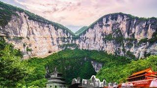 《地理中国》 20190628 中国天坑探奇 1| CCTV科教