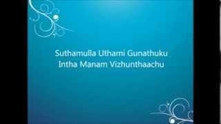 Yele Yele Maruthu - Pandiyanaadu lyrics