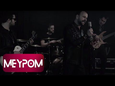 Kadife - Sonuncu Elveda (Official Video)