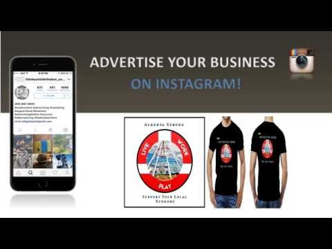Advertise your business on Instagram August 2016