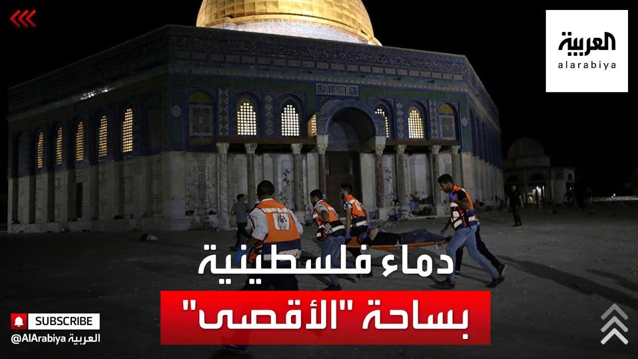 إصابة عشرات الفلسطينيين في مواجهات مع قوات الاحتلال بساحة المسجد الأقصى  - 12:58-2021 / 5 / 8