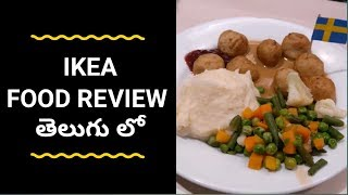 ikea meatballs secret truth