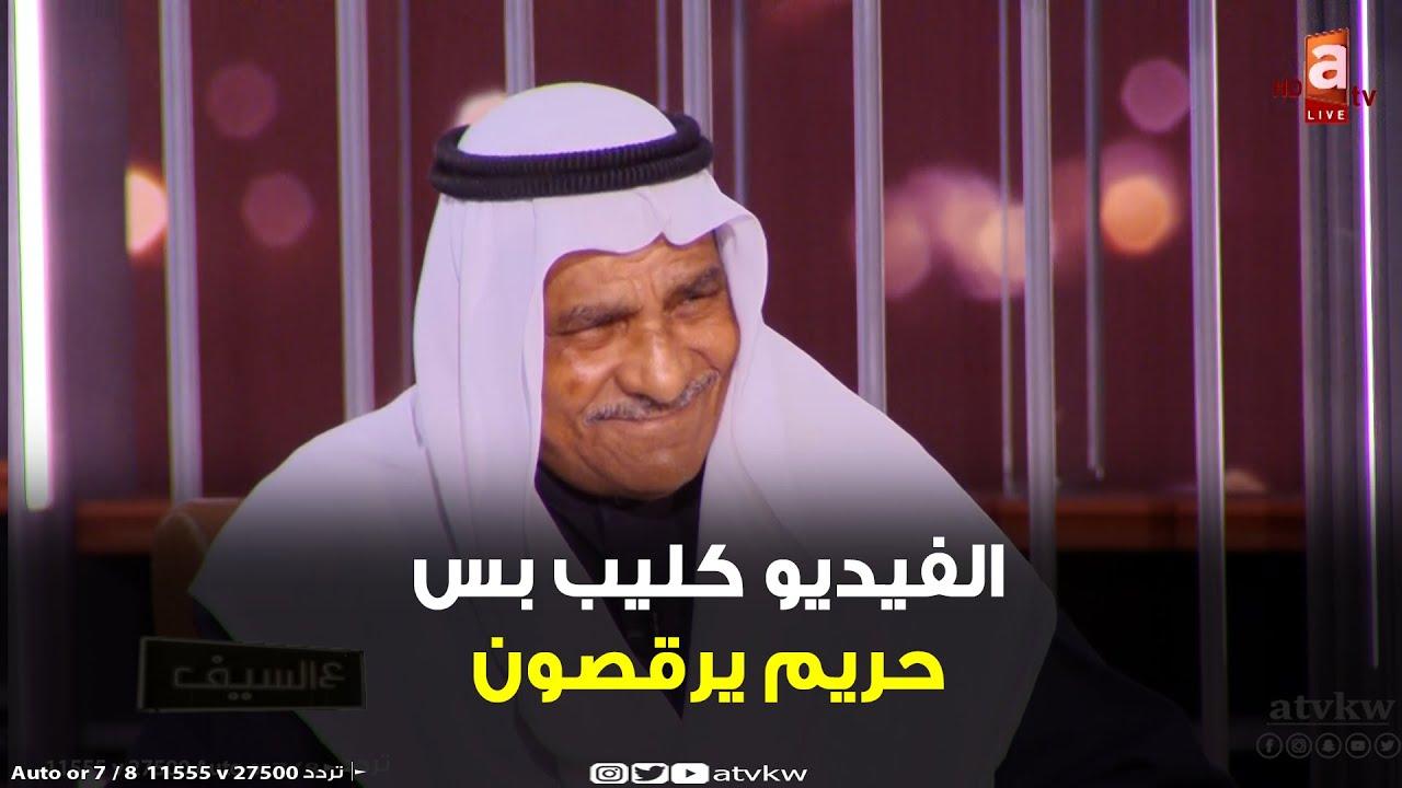 عباس البدري: الأغاني الحين بس بنات يرقصون.. وصوت الفنان ...