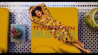 [3.58 MB] Psycho - LWLAD KHATAR / بسيكو - لولاد خطر (Exclusive Music Video)