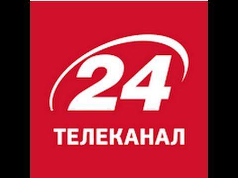 Телеканал Канал новин 24 смотреть онлайн в хорошем HD качестве