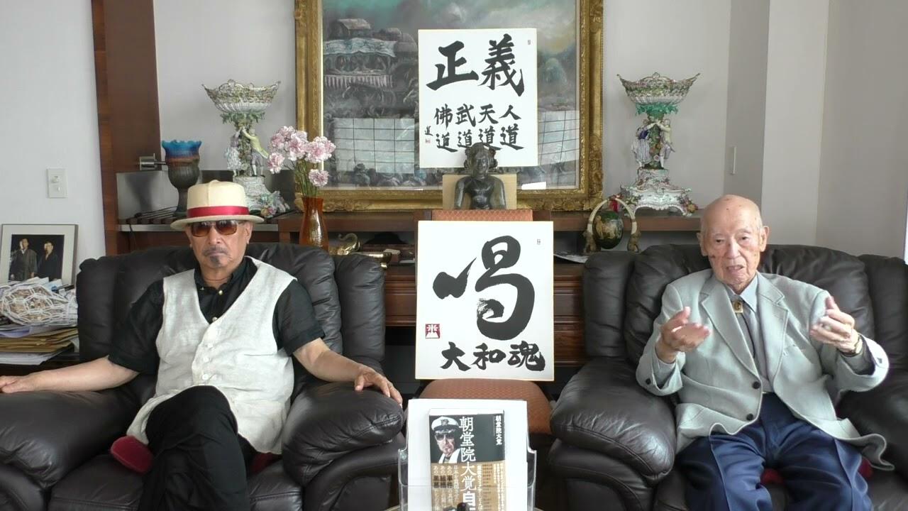 G7と中国 経済金融の観点から 菅沼光弘教授が語る 2021-06-14