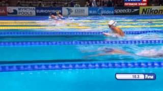 Чемпионат мира по водным видам спорта 2013 Плавание  100м  Брасс  Женщины
