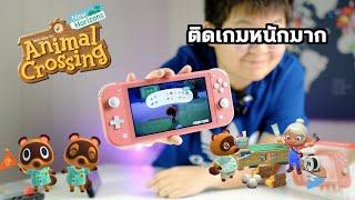 รีวิว Nintendo Switch Lite สี Coral   ชมพูน่ารัก วิบวับ วับวิบ
