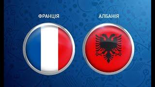 17 11 2019 Албания Франция Квалификация Евро 2020 Полный обзор матча