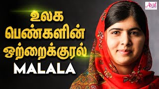 JOURNEY OF MALALA Nobel Peace Prize
