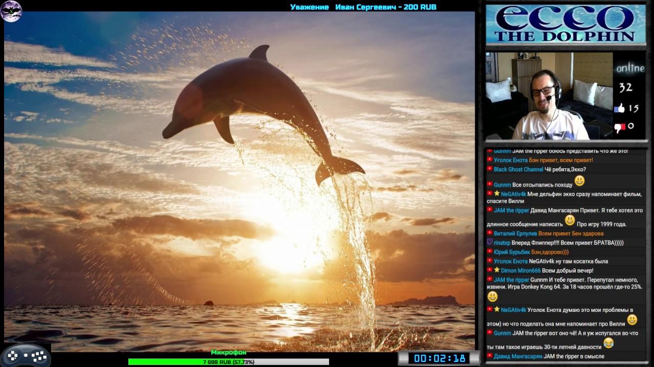Скачать слот sharky