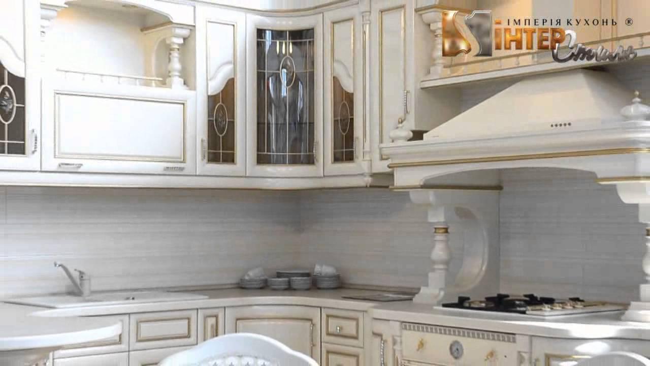 Керамическая плитка в кухню и для фартука. Все цвета и размеры по оптимальным ценам. Продажа отделочных материалов в киеве и украине от.