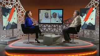 انهاء اضراب عمال النفط في الكويت : انتصار للنقابات ام للحكومة ؟ | مع الحدث