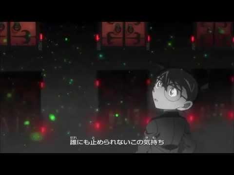 Detective Conan Opening 39 [Dynamite - Mai Kuraki] + MP3 COMPLETA