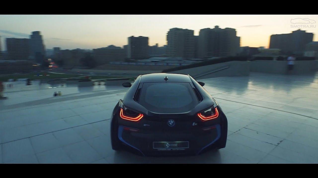 Тест-драйв от Давидыча. BMW I8 - YouTube