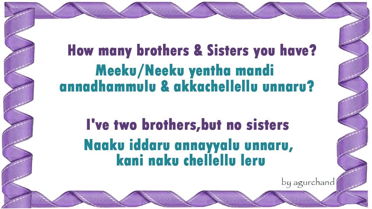 Family Relationships - Learn Telugu through English