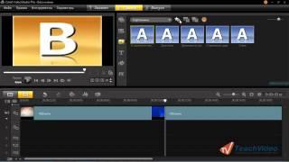 Уроки Корел. Corel VideoStudio PRO X5 Добавление переходов Хорошее качество видео уроки для начинающ