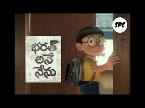 BHARAT ANE NENU (THE SONG OF BHARAT) - NOBITA VERSION