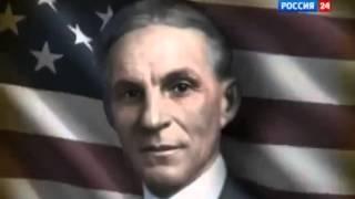 видео Генри Форд (Henry Ford) | Секреты Тайм менеджмента