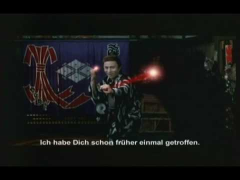 Random Movie Pick - Ashura Trailer with german Subs YouTube Trailer