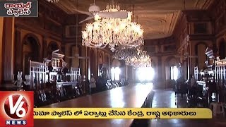 Special Report On Falaknuma Palace | Dinner Arrangements For Modi And Ivanka | V6 News