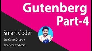 WordPress Gutenberg - Getting started with WordPress Gutenberg Part 4
