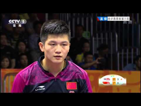 2015 WTTC (Ms-R32) FAN Zhendong - KIM Minseok [HD50fps] [Full Match/Chinese]