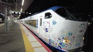 【発車風景】281系キティ編成「はるか」〜JR西日本新大阪駅〜
