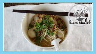 Tom Yum Rice Noodle Soup Recipe (Sen Lek Tom Yum)