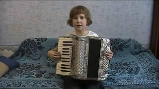 коробейники аккордеон