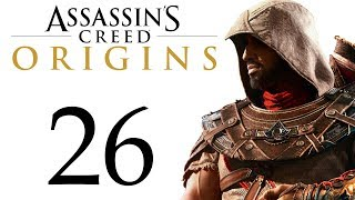 Assassin's Creed: Истоки - Тайна Летополиса [#26] побочки | PC