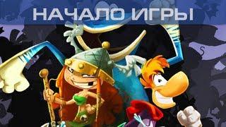 ▶ Rayman Legends - Начало игры