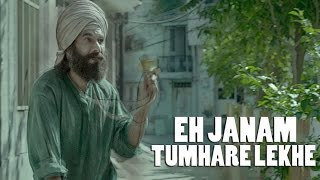 Exclusive : Eh Janam Tumhare Lekhe   Trailer   Pavan Raj Malhotra   Releasing 30th Jan 2015