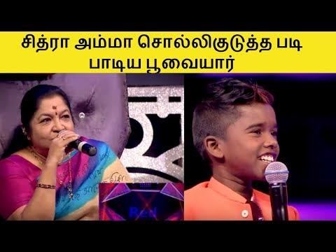 Super singer 6 juniors/ 2nd march poovaiyar performance / vijay Television