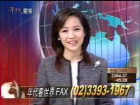 以前當新聞主播時候的侯佩岑 - YouTube