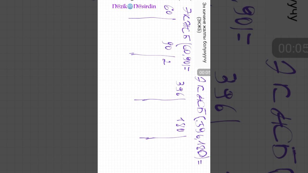 онлайн тест 1 кыргыз тили жана адабият
