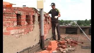 Завершается капитальный ремонт крыш многоквартирных домов