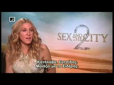 Sarah Jessica Parker & Kim Cattrall about SATC 2 (MTV Greece)