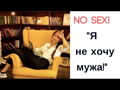 хочу секса сейчас секс знакомства