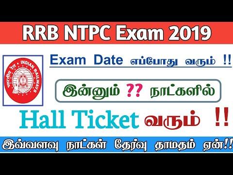 RRB NTPC Exam Date Hall Ticket Release Date Exam Schedule